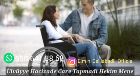 Ülviyye Hacızade - Çare Tapmadı Hekim Mene 2018 ekzuliziv olaraq Grand.az