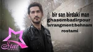 Ghasem Badirpour - Bir Sen Birdeki Men 2018