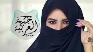 Arabic Remix - Nti Sbabi (Berkay Şükür Remix) 2018 MP3