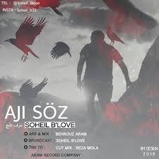 Soheil B'love Aji Soz 2018 MP3