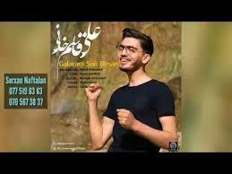Ali Qasem Xani - Gelerem Sen Desen 2018 Yeni