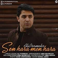 Ali Pormehr - Sen Hara Men Hara 2018