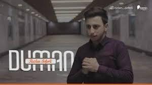 Ruslan Seferli - Duman (2019)