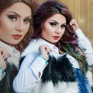 Sebnem Tovuzlu Yar Agladi 2020 Remix Mp3 Yukle 2019 Sebnem Tovuzlu Yar Agladi 2020 Remix Boxca